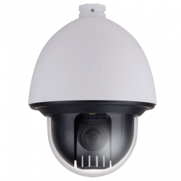 X-Security PTZ IP Camera (...