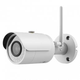 3 Megapixel IP Wifi-camera...