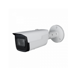 2Mpx PRO IP-camera...